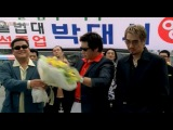 Замужем за мафией ( Gamunui yeonggwang ) часть 1. 2004